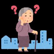 認知症の症状と段階から見た安心できる高齢者施設とは?